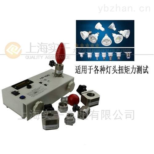 测灯头扭力值的智能仪器_灯头智能扭力仪器