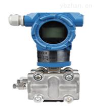 FST-3051压力变送器