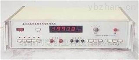 數字式電線電纜導線電阻測試儀