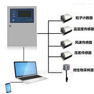 在线实时显示的壁挂式粒子计数监测器
