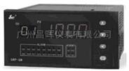 云南昌辉SWP-MD806-01-23-HL温度巡检仪