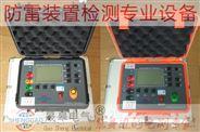 防雷接地测试仪器