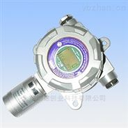 固定式二氧化氮检测仪