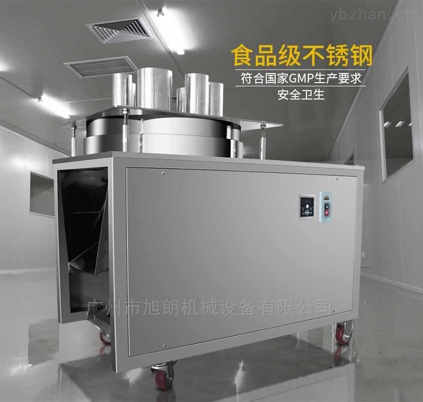 XL-75-304不銹鋼電動商用切薯片機
