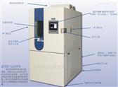 进口恒温恒湿试验箱/美国CSZ调温调湿箱