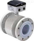 西门子电磁流量计传感器7ME6580