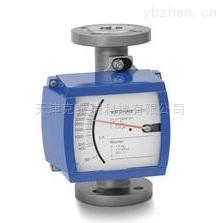 原裝德國KROHNE科隆H250H金屬管流量計