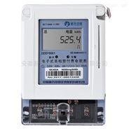 DDSY6661单相预付费电表