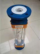 卫生型玻璃转子流量计(内衬氟防腐)