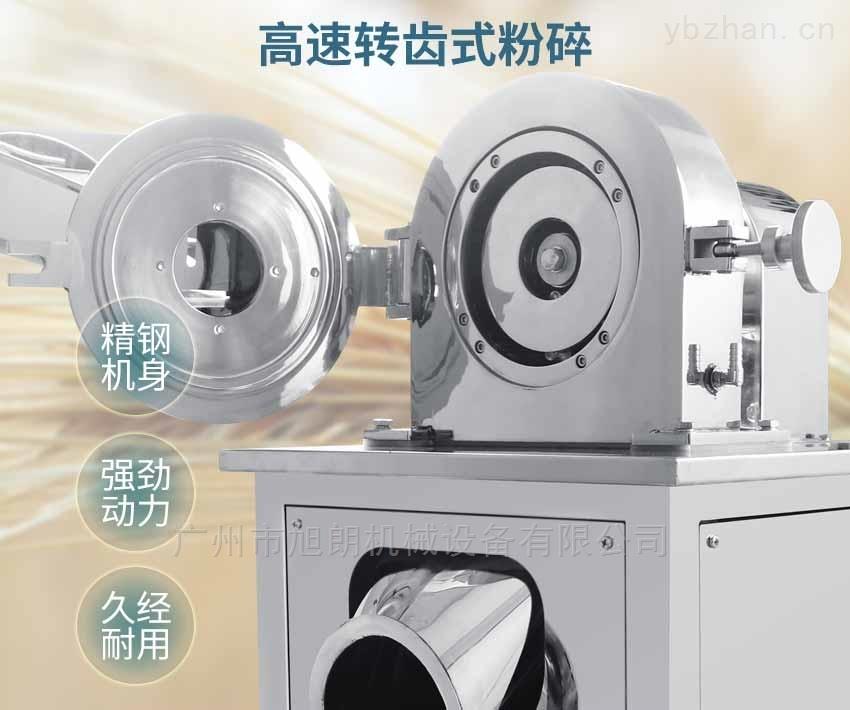 高产量能除尘粉碎机,不锈钢全自动打粉机