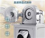 高產量能除塵粉碎機,不銹鋼全自動打粉機