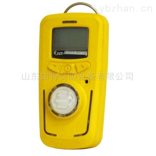R10型氨氣氣體檢測儀 便攜式氨氣泄漏報警儀