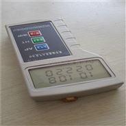 带湿度和RS232高精度数字大气压力表XY-203
