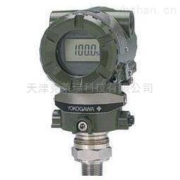 原装横河智能压力变送器EJA530A价格