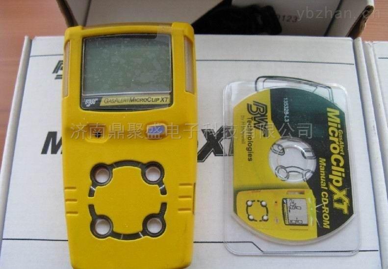 MC2-XWHM-Y-CN-手持式多氣體報警儀BW