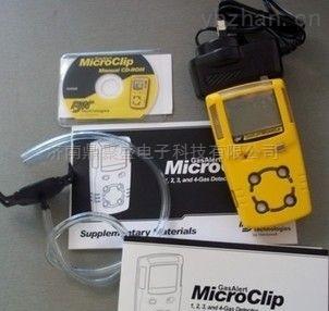 MC2-XWHM-Y-CN-便攜式有害氣體檢測儀BW MC2-XWHM