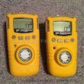 BW手持式多传感器气体检测仪MC2-XWHM
