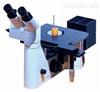 Leica徠卡 DM ILM 智能型正置金相顯微鏡