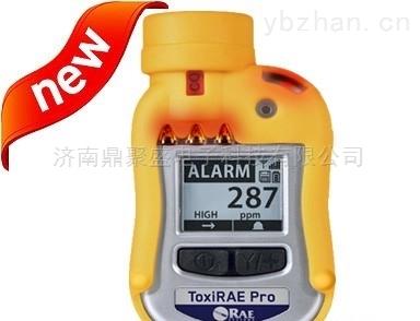 ToxiRAE Pro-華瑞PGM-1850便攜式二氧化碳氣體檢測儀