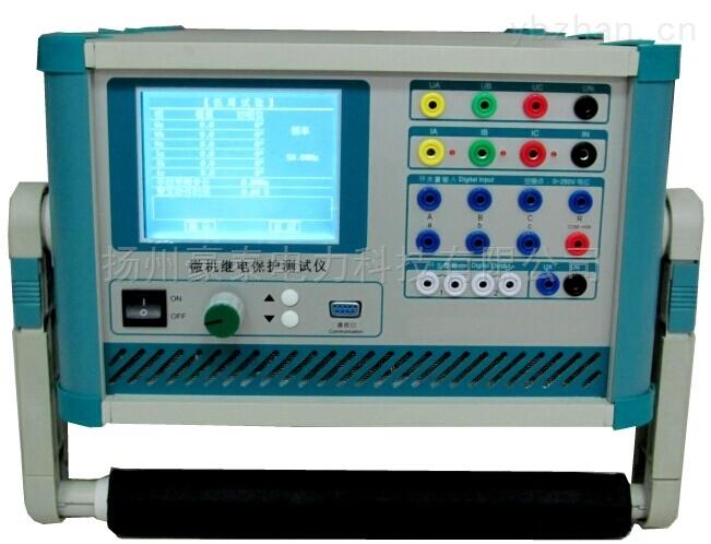 六相微机继电保护校验仪产品设计