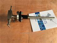 HTVB插入式威力巴流量計