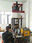 千斤顶测试仪-计量院专用油缸检定装置