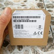 西门子PLC上海区域代理6ES7211-0AA23-0XB0