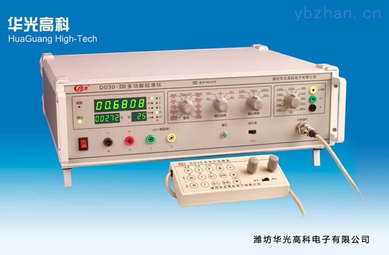 DO30-G1数字式三用表校验仪