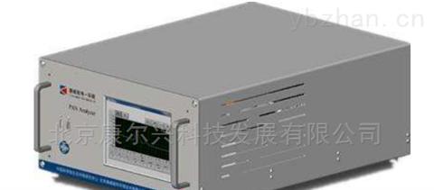 大气质量分析仪