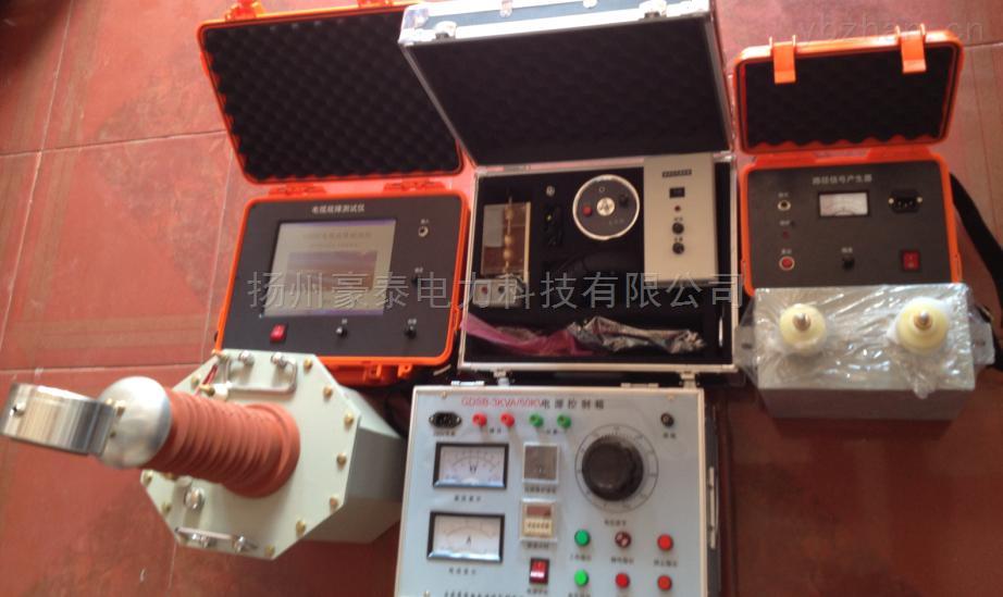 高壓電纜故障測試儀