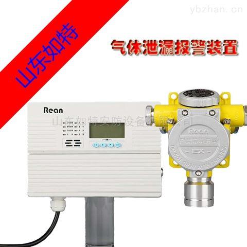 幼儿园厨房燃气报警器 点型易燃气体探测器
