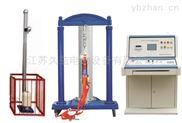 电力安全测试仪/电子拉力试验机