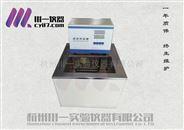 高精度恒温水槽CYGH-15 SC-5(型号可选)