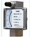 微小型金属管流量计