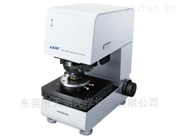OLS4500-日本奥林巴斯扫描探针显微镜OLS4500