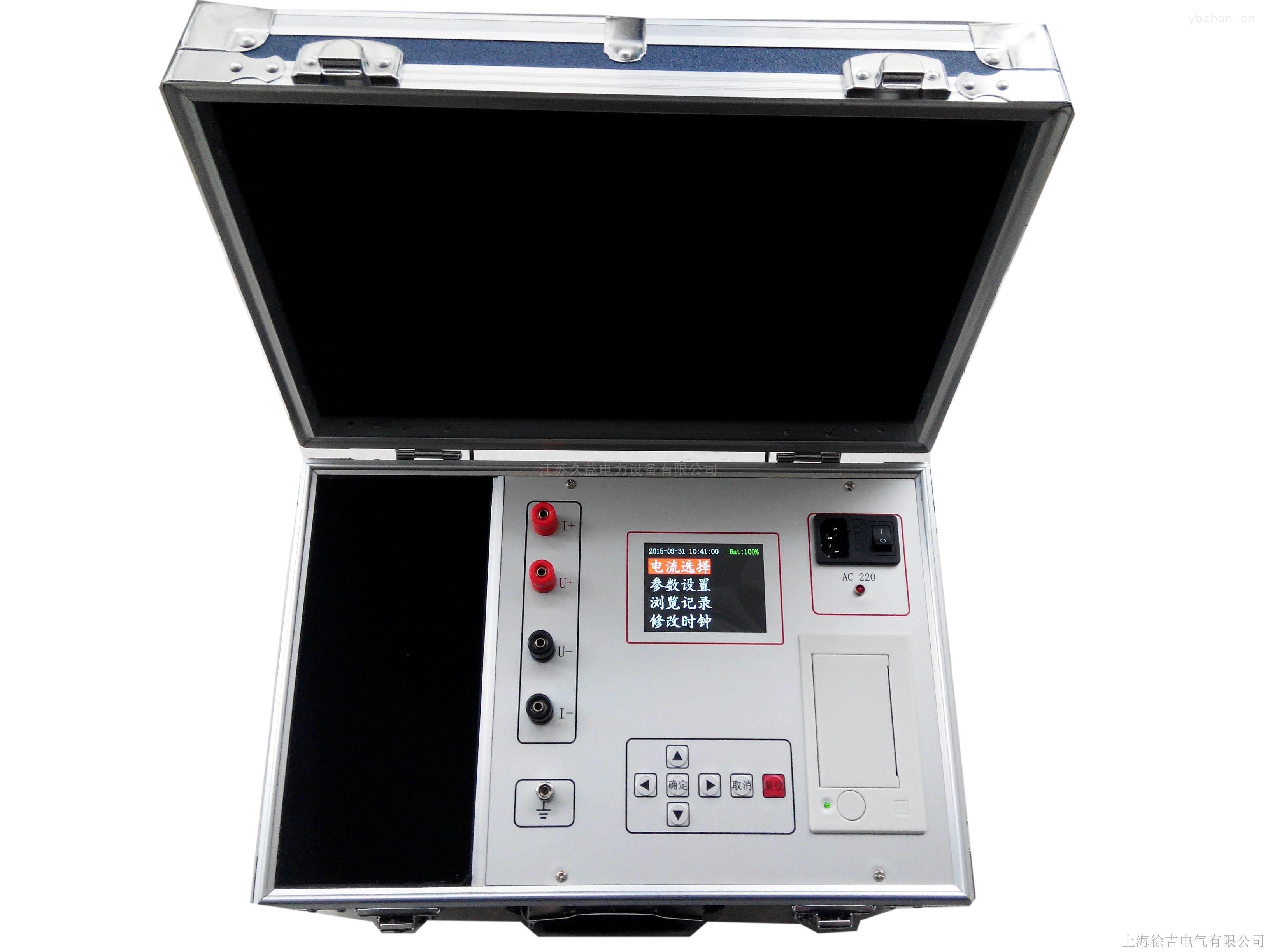 5A三通道全自动直流电阻测试仪