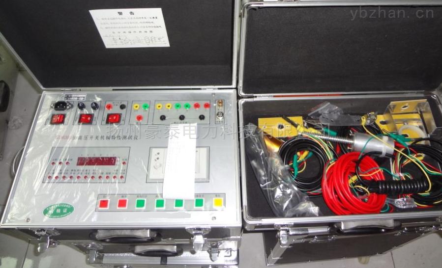 開關機械特性測試儀-單通道開關特性測試儀