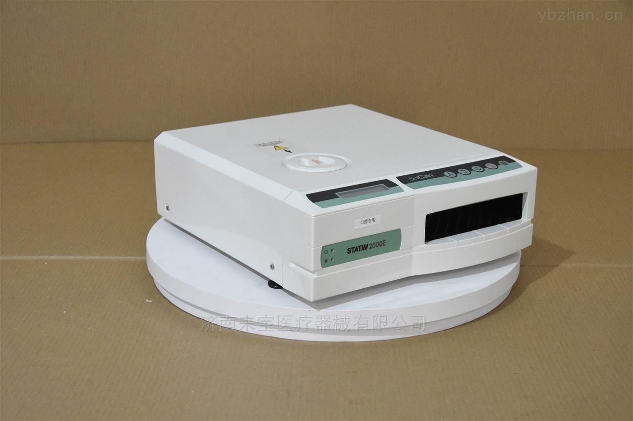 赛康卡式灭菌器2000E型