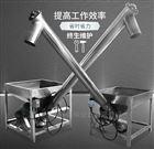 LXSL-1.5M广东螺旋上料机价格,省时输送设备供应!