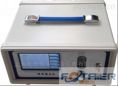 上海發泰精密儀器儀表有限公司