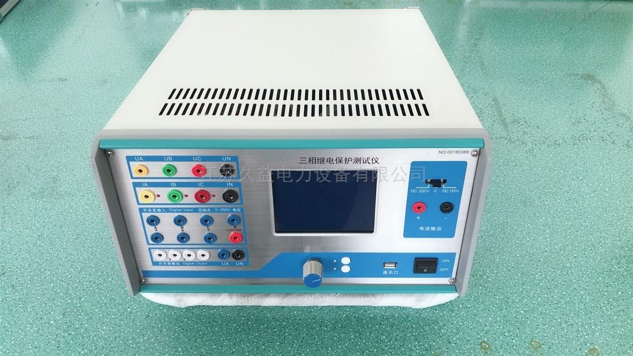 繼電保護測試儀(單相)