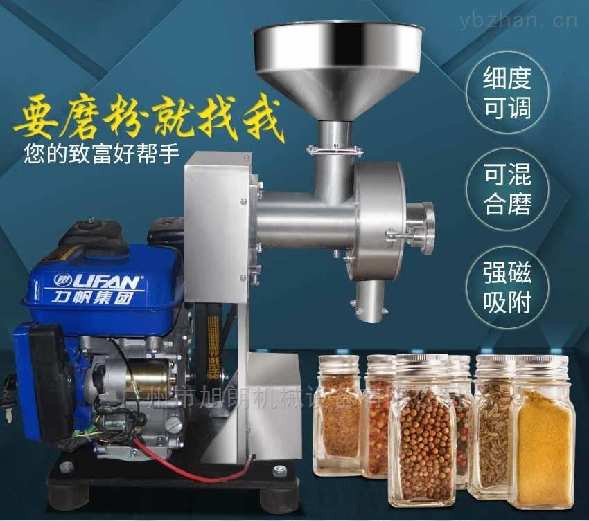 可流动汽油磨粉机/广州打粉机厂家批发