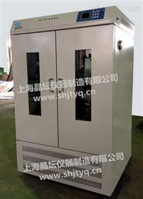 TS-1102双层大容量空气浴摇床