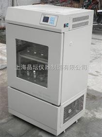 TS-2102C低温恒温双层振荡器