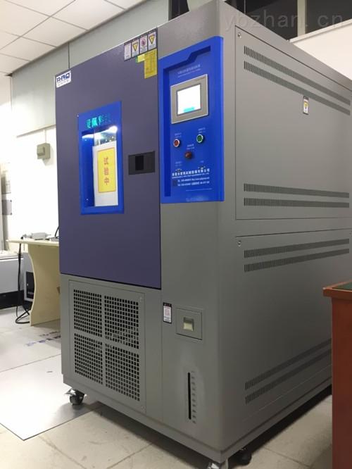精准恒温湿度调节试验设备