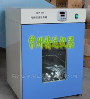 DHP-9052-电热恒温培养箱