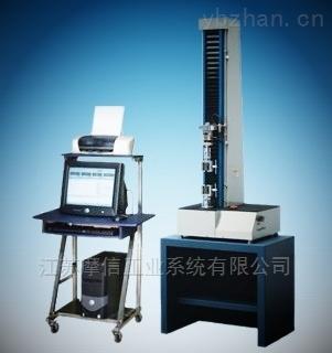 MX-0580-九江铜箔拉力试验机