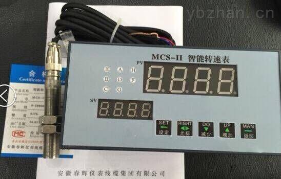 DTZ-C-051S-A01-B01-C01-转速表 安徽春辉集团