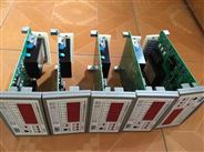 智能温度巡测仪