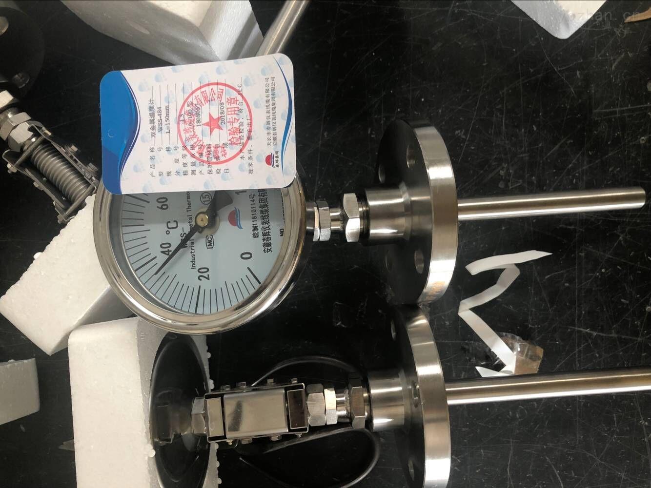 安徽春辉仪表线缆双金属温度计(生产厂家)